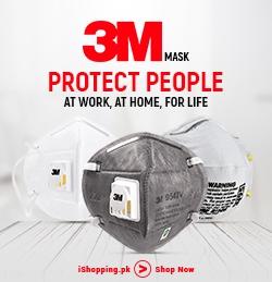 3M Masks Price in Pakistan