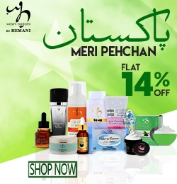 14 August Sale by WB Hemani at iShopping.pk