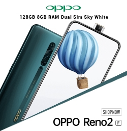 Oppo Reno 2F Price in Pakistan